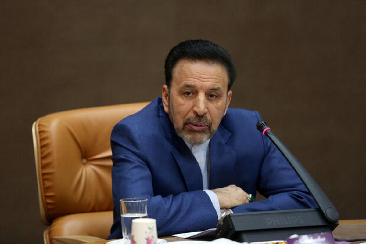 واکنش واعظی به اقدام ضدایرانی شورای همکاری خلیج
