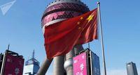 جهش شاخص قیمت مصرف کننده و تولید کننده در چین