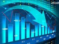 سهامداران بپیوند بخوانند (۱۱ آبان ماه)