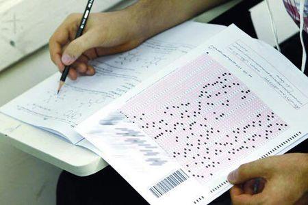 ثبتنام بیشاز ۶۸هزارنفر در پنجمین  آزمون استخدامی