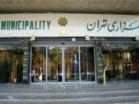 بدهی هر تهرانی؛ ۶/۹۰۰/۰۰۰ تومان!