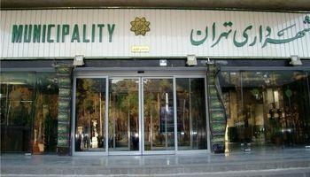 صدور دستور جدید معاون شهرسازی شهرداری تهران