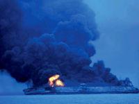 تصادف ۱۳۰ میلیون دلاری در آبهای چین