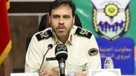 هشدار پلیس درباره افزایش جرائم در فضای مجازی