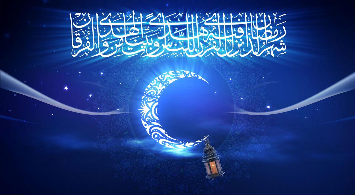 دعای روز هفتم ماه مبارک رمضان +صوت