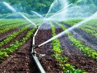 اختلاف نظرها بر سر مقدار آب مصرفی در کشاورزی