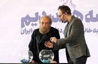 هنرمندان در قرعه کشی جشنواره فجر +عکس
