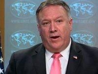 خودداری پمپئو از توضیح درباره گزارش جنجالی علیه ایران