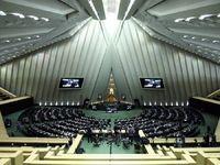 تصویب دو فوریت لایحه افزایش سرمایه شرکتهای بورسی