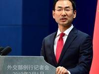 وزارت خارجه چین: «برجام» باید به صورت جامع و موثر اجرا شود