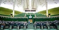 لایحه اصلاح قانون مبارزه با قاچاق کالا و ارز تصویب شد