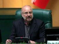 قالیباف از مخالفت دولت با طرح اصلاح ساختار بودجه انتقاد کرد