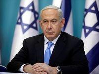 نتانیاهو: انتقال سفارت آمریکا به قدس روزی بزرگ برای اسرائیل است!