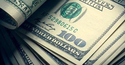ثبات نرخ ۳۹ ارز در بانک مرکزی