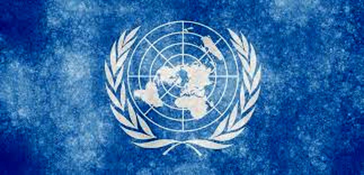 آمریکا به تعهدات میزبانی سازمان ملل متحد پایبند باشد