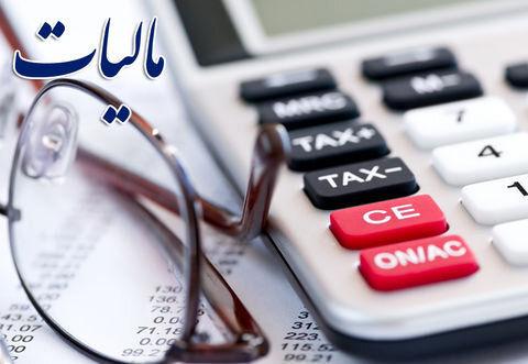 کدام بخشها مشمول مالیات مستقیم خواهند شد؟