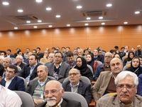 مراسم اختتامیه همایش پیشرفت و توسعه علمی کشور +تصاویر