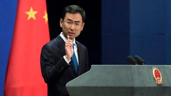 چین: طرفین برجام خویشتندار باشند