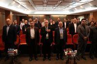 یازدهمین کنفرانس ملی راهکارهای توسعه خدمات پس از فروش و پشتیبانی در ایران برگزار شد
