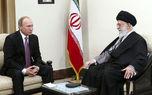 پیام رهبر ایران به رییس جمهور روسیه چهبود؟