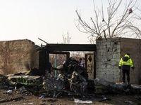 سامانه بدون اخذ اجازه اقدام به شلیک هواپیمای اوکراینی کرد