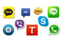 درخواست قلع و قمع شبکههای اجتماعی در ایران