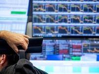 تاثیر انتشار آمارهای تازه بر بازارهای سهام/ عقب نشینی بازارهای سهام در پی انتشار آمار تازه