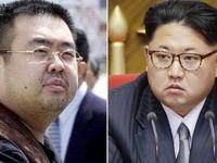 مالزی: علت مرگ برادر رهبر کره شمالی هنوز مشخص نیست