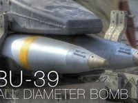 کشف و انهدام 10 سکوی پرتاپ موشک در غرب عراق