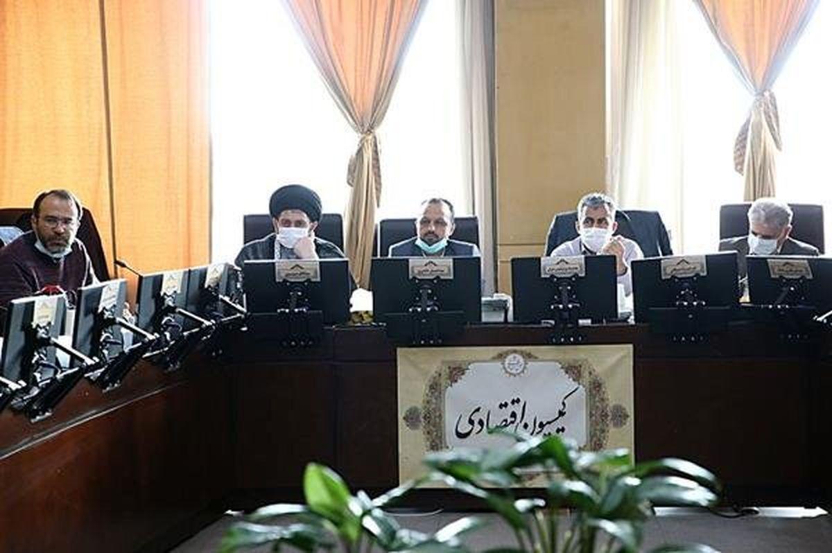 گزارش شفافیت تراکنشها در کمیسیون اقتصادی بررسی شد