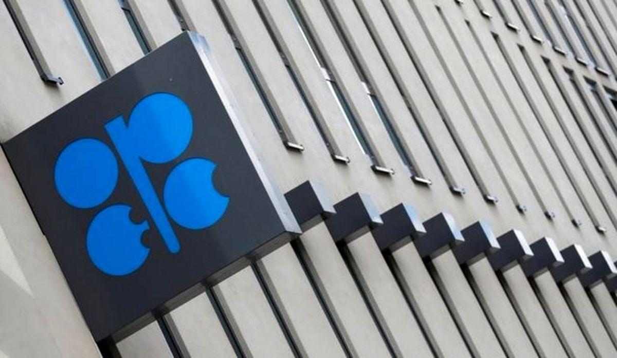 چه کشورهایی جورِ کاهش نفت مکزیک را بر دوش خواهند کشید؟