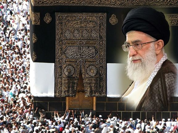 انتشار پیام مقام معظم رهبری به 18زبان در عرفات