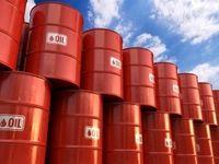 روسیه عنوان بزرگترین تامین کننده نفت چین را گرفت