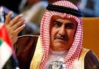 تکرار ادعاهای بیاساس وزیر خارجه بحرین علیه ایران