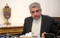 کمیسیون همکاری عراق و ایران بعد از شش سال وقفه فعال شد