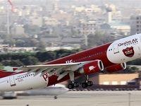 هواپیمایی قشم چقدر ارز دولتی گرفت؟