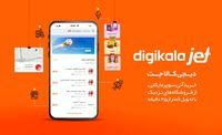 ارسال رایگان و سریع سفارش های سوپرمارکتی برای تهرانیان در کمتر از ۴۵ دقیقه