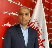 چالشهای صنعت قیر ایران