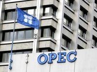 کاهش تولید نفت اوپک شدت میگیرد