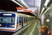 پیشنهاد کاهش قیمت بلیت مترو