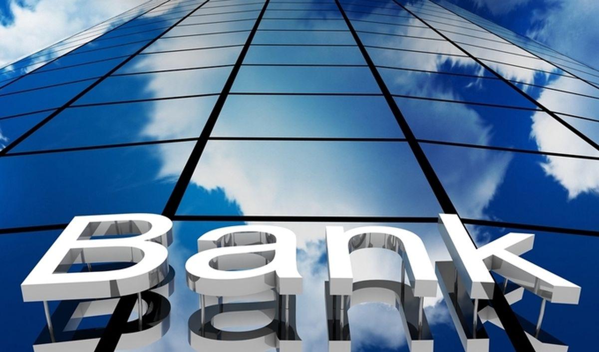 جریمه مالیاتی در انتظار کدام بانکهاست؟