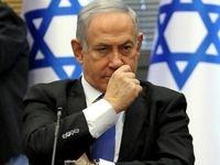 حمله به نتانیاهو با سیب!