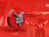 موفقیت ارز دیجیتال چین