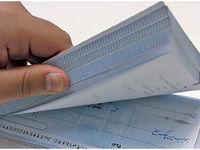 چکها یکپارچه میشوند/ انتقال حسابهای دولتی؛ باعث چابکی فعالیتهای دولت
