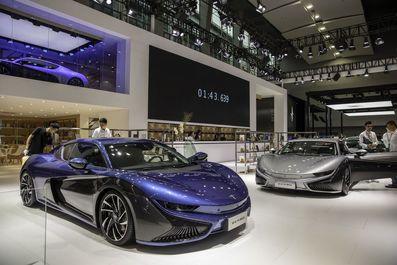 نمایشگاه خودرو چین