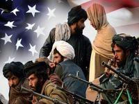 طالبان: مذاکره با آمریکا بینتیجه پایان یافت