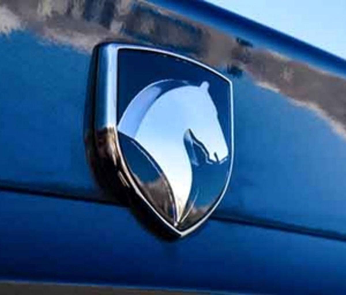 شرایط فروش فوری ایران خودرو برای 17 اردیبهشت +جدول