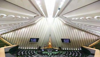 قرائت نامه عذرخواهی وزیر جهاد کشاورزی در صحن مجلس