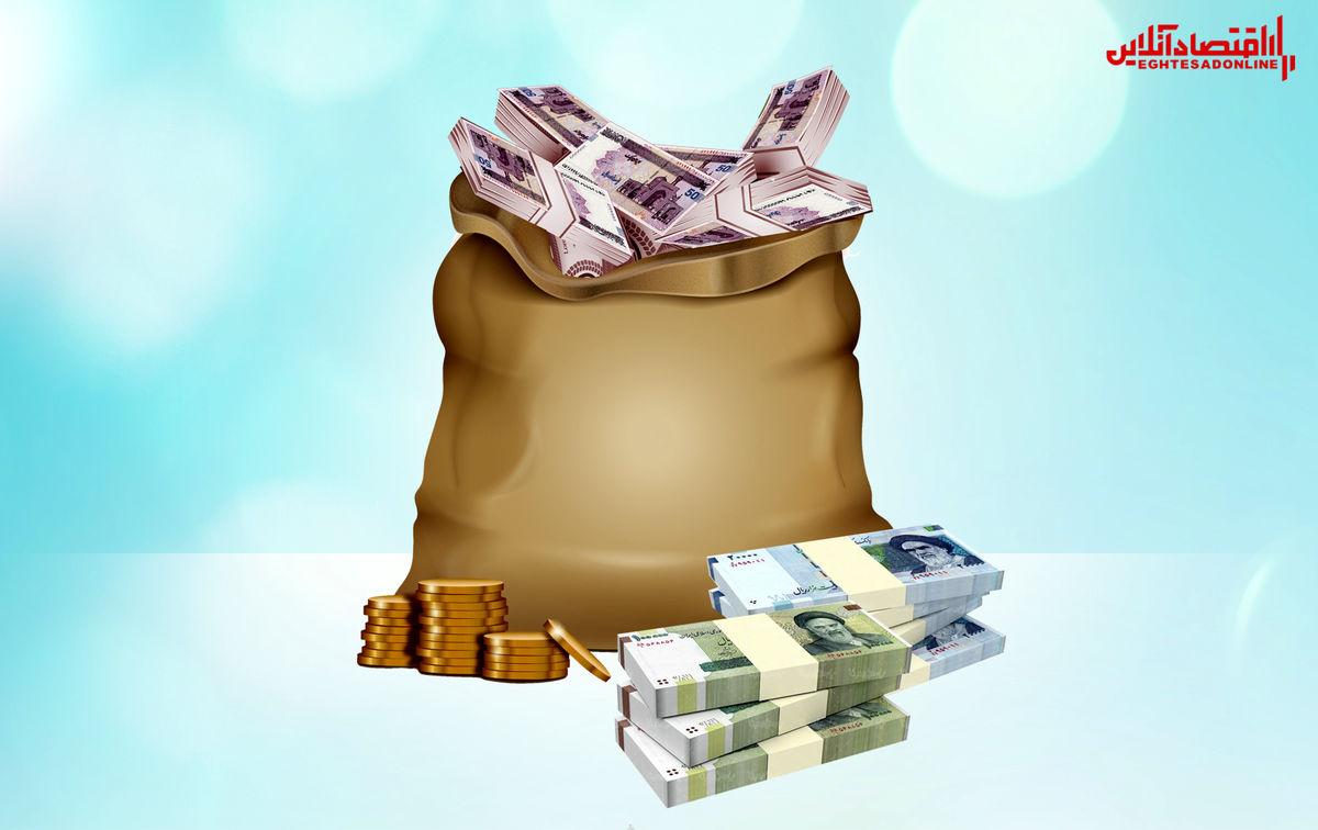 پرداخت یارانه جدید به ۶۰میلیون ایرانی