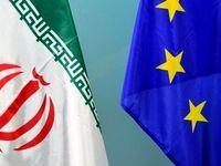 ایران و برجام موضوع نشست وزیران اتحادیه اروپا